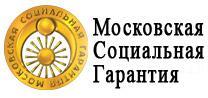Московская Социальная Гарантия