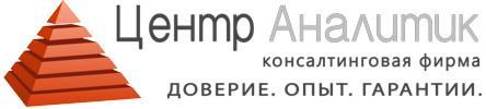 КФ Центр Аналитик